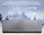 Кондиционер Неоклима как основной или вспомогательный источник тепла